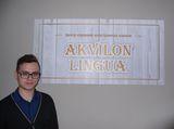 Школа Akvilon Lingua, фото №8