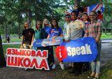 Школа Ispeak, фото №7